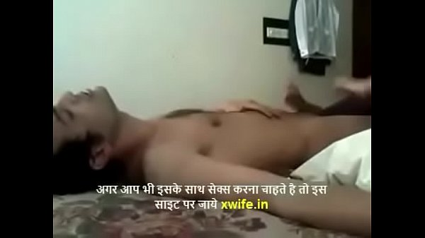 Indian fucking